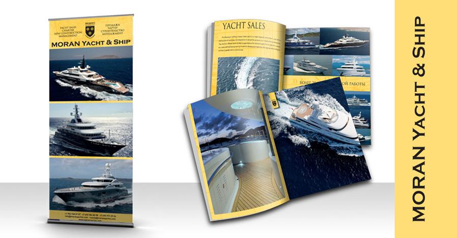 Impression d'une brochure avec pelliculage brillant sur la couverture et d'un roll up pour le Bal des Fleurs à Saint-Jean-Cap-Ferrat.